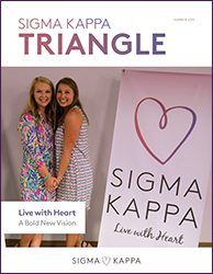Sigma Kappa Triangle Summer 2016