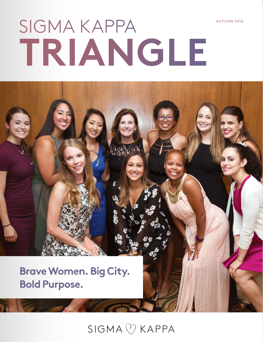 Sigma Kappa Triangle Autumn 2016
